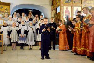 церковное пение обучение