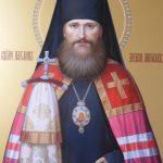 Павлин Могилевский