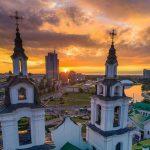 Вид на Минск с Свято-Духова Кафедрального Собора