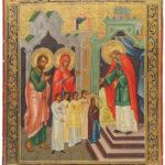 Собор святых Эстонской земли