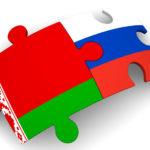 Белорусский и Русский языки