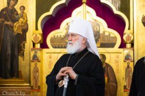 заявление патриаршего экзарха