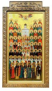 Белорусских святых