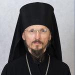 о назначении экзарха