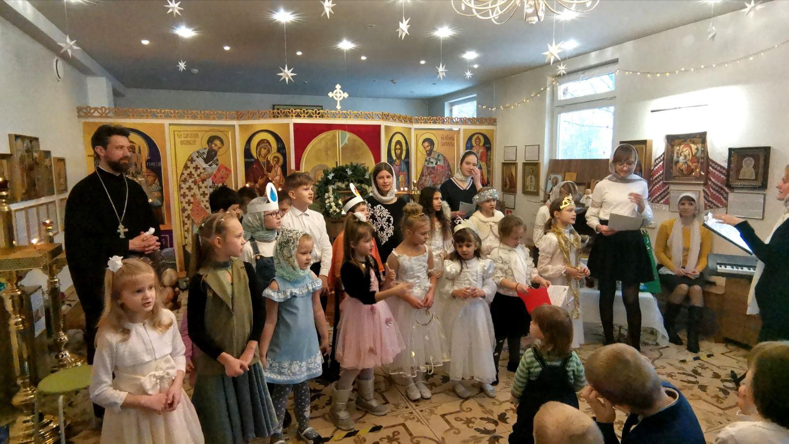Детская школа благочестия